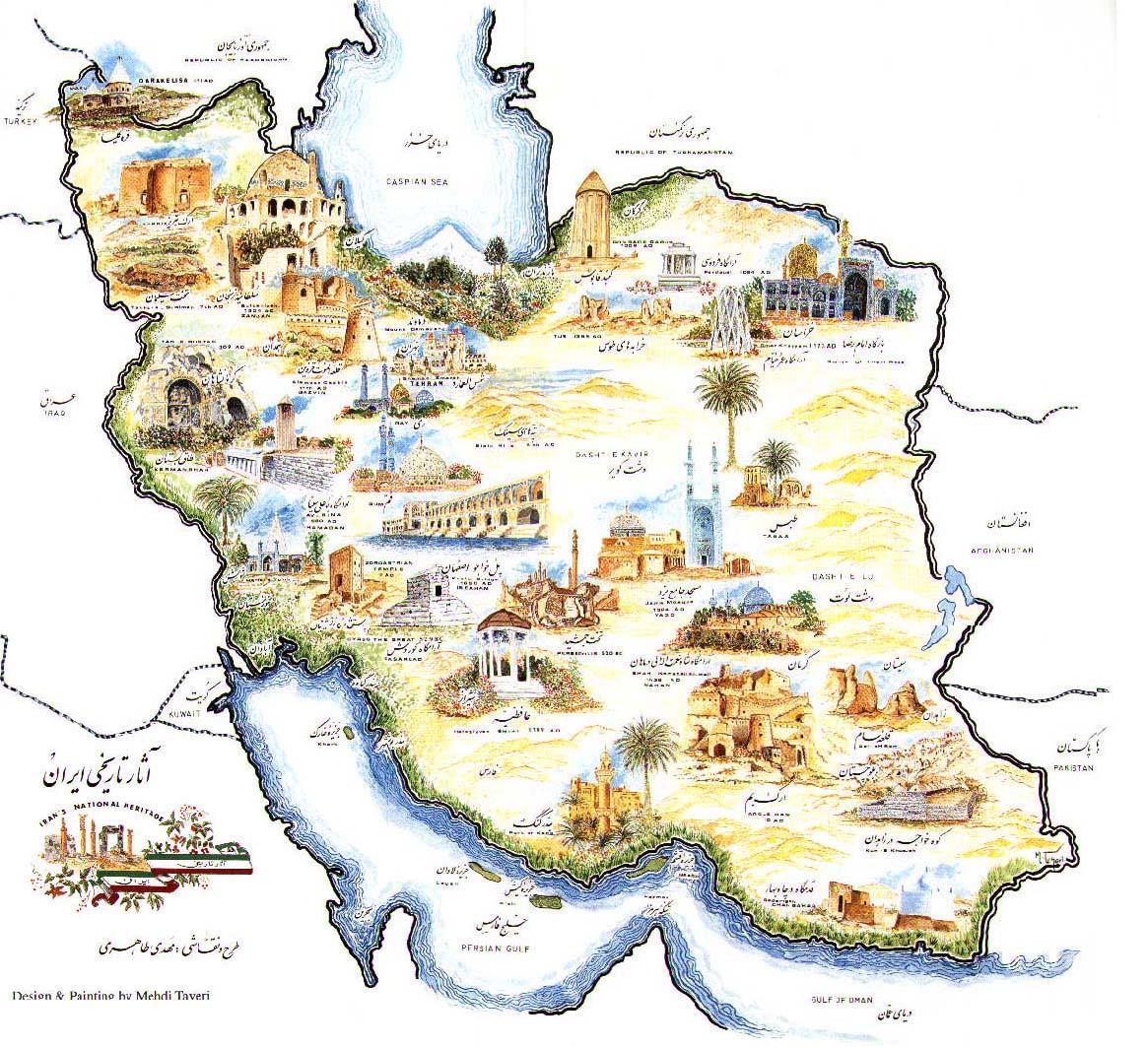 Iranian Culture Intsci